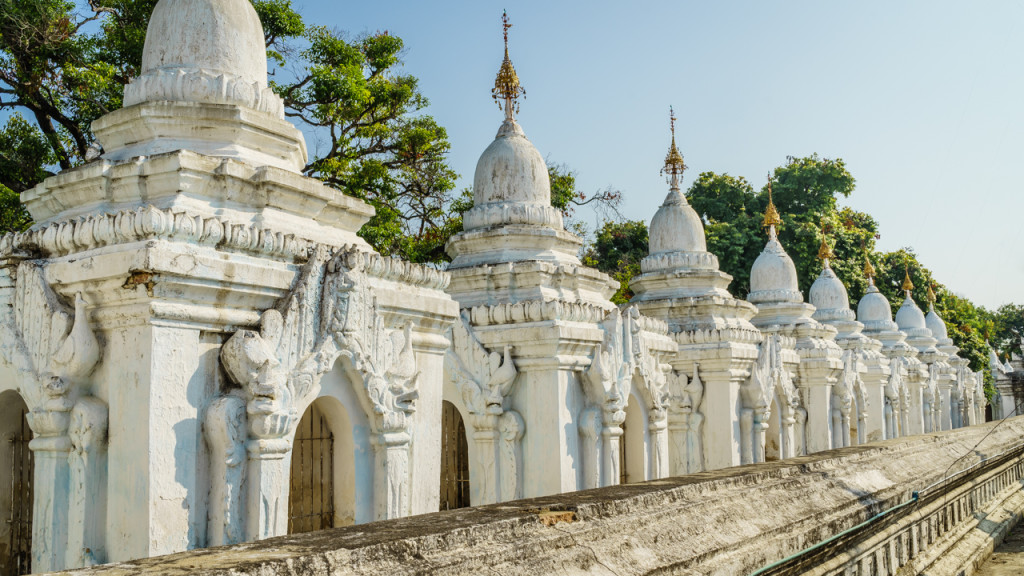 Big Book, Mandalay, Myanmar